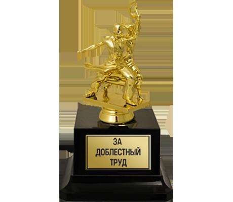 Награда 2600-000-012