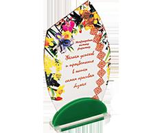 Полноцветная печать на награде из акрилового стекла 1049-002-007