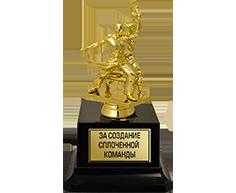 Награда 2600-000-002
